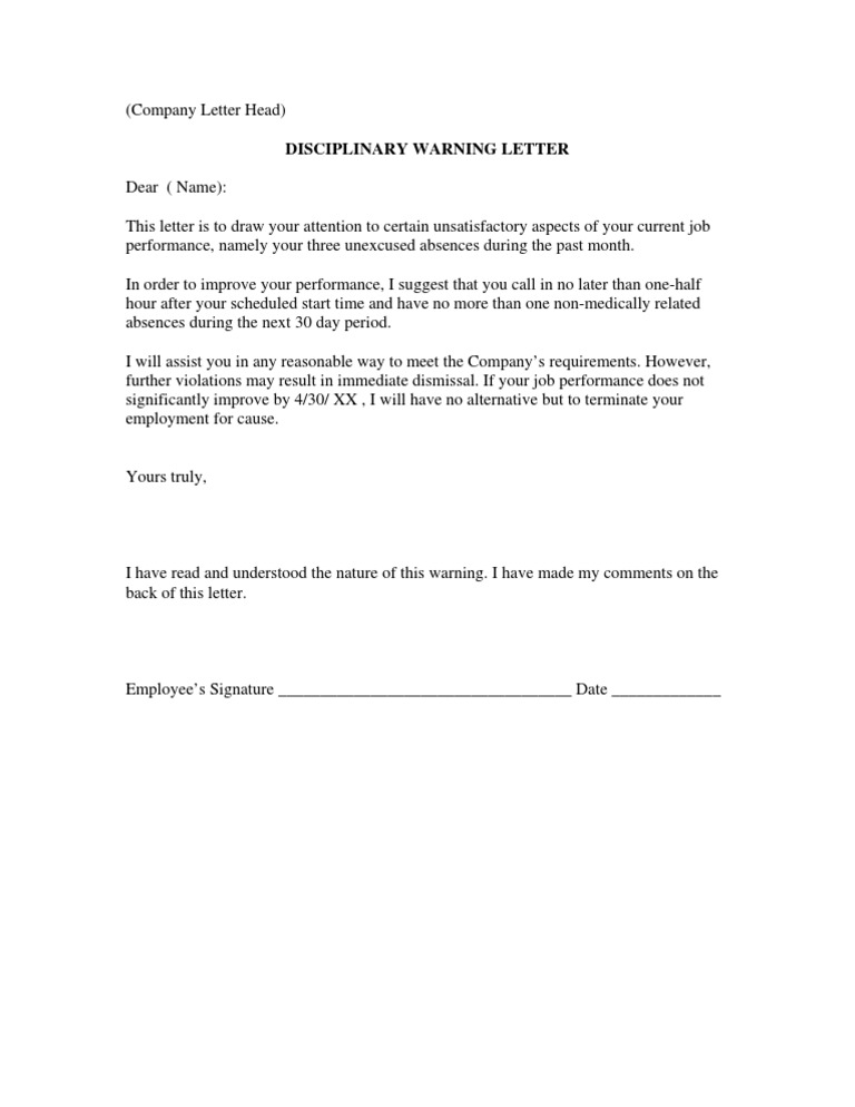 disciplinary warning letter