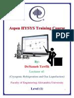 HYSYS_course_level_1 (1).pdf