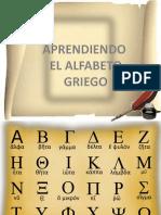 APRENDIENDO EL ALFABETO GRIEGO