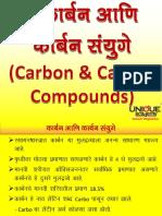 7. Carbon & Carbon Compounds