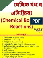 5. Chemical Bond & Reaction