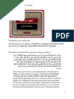 Al Aqidah Al Wasitiyyah by Ibn Taymiyyah 2