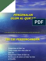 Pengenalan Ulum Al-Qur'An