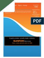 sunrom-318500