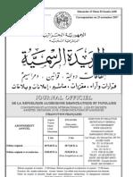 Loi 07-11 Portant SCF JO 74