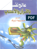 livre islam