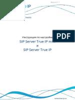 Manual SIP Server New