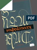 1bogdesko i t Kalligrafiya