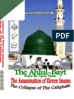 Ahlul Bayt book