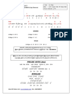 Enna en Anandham-Tamil Keyboard Abcd Song Notes PDF-Kve Music