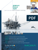 Oil and Gas Vol91 Final