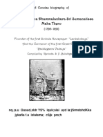 Biography Bulathgama Thero
