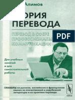 москва 2005 УРСС, едиториал
