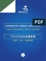 LIVRETO Dados Ensino Lingua Japonesa v10