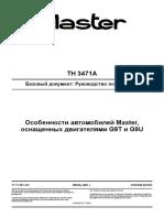 Master G9T, G9U.pdf