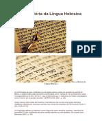 Breve História Da Língua Hebraica