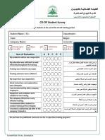 CO-OP Student Survey Form