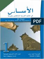 Al-Asas for Teaching Arabic for Non-Native Speakers_ Part 1, Beginner Level ( PDFDrive.com )