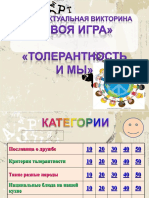 pril1