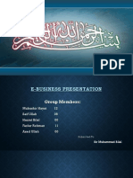 E Business Strategy