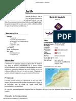Bank Al-Maghrib — Wikipédia