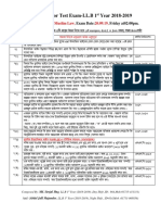 Test Exam Suggestion LL.b-103, Muslim Law