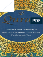 Quran Tazkir-English by Maulana Wahiduddin Khan