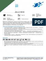 TDS GPN Diesel Ultra LA Rus