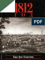 klauzevic_pohod_v_rossiyu_1812.pdf