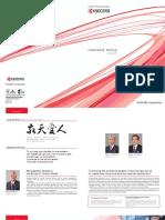 Kyocera Corporate Profile