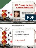 老外学汉语:200句常用汉语(中英对照%2F带拼音)