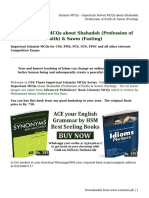 Islamiat MCQs – Important Solved MCQs About Shahadah (Profession of Faith) & Sawm (Fasting)