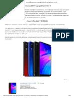 Лучшие Бюджетные Смартфоны 2019 Года_ Рейтинг Топ 10