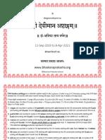2019+aShtangam+Devanagari