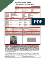 1916109881_TET_REGISTRATION_FORM.pdf