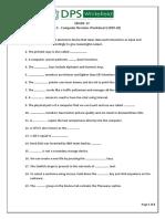 5145 Computer Grade 4 Revision Worksheet Term1 2019-20