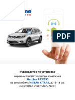 Nissan_X-Trail (T32)_2015-2018_ss-at_A93+iKey