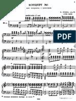 Weber Carl Maria Von Concerto Pour Clarinette Fa Mineur 89247