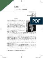 kensho32_02
