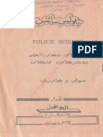 Police Science in Sindhi