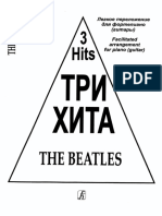 The Beatles - Нотное Издание Из Серии Три Хита (Ф-но, Гитара) - 2016