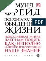 12729859.a4.pdf