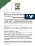 Школа карточных фокусов_Коцыло В.В.pdf