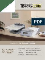 catalogo pulpo japones