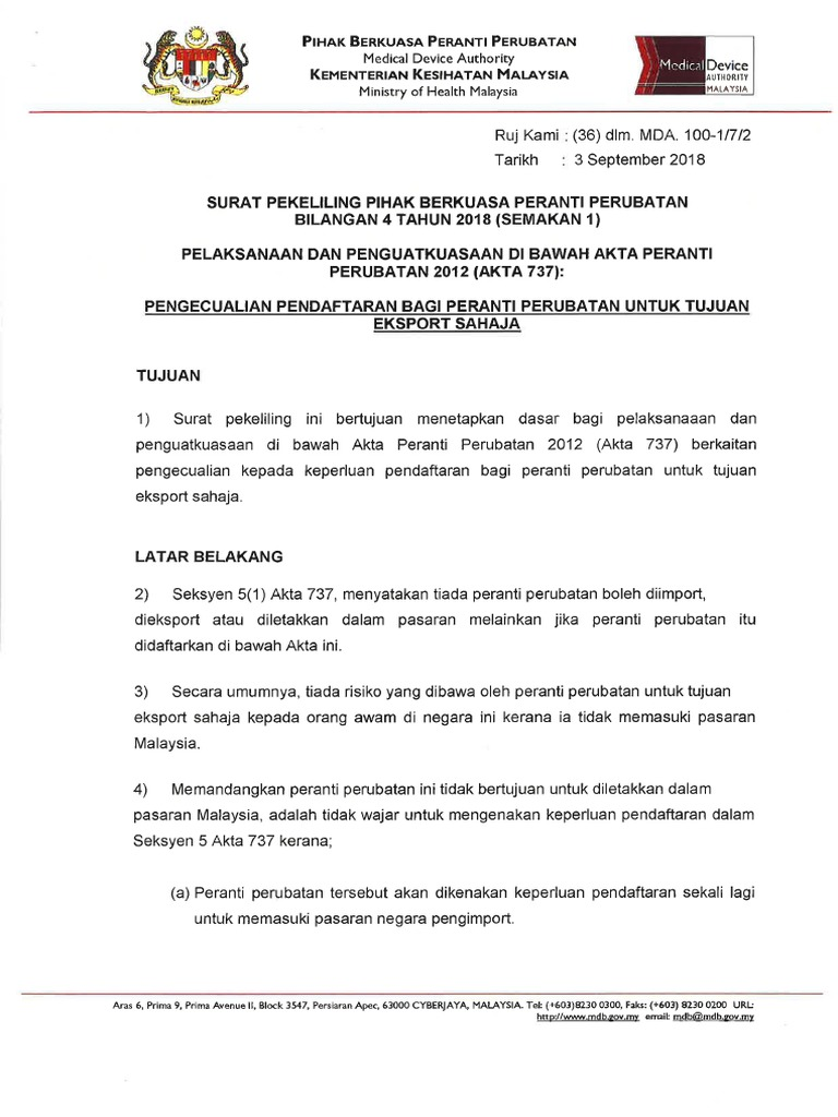 Exemption From Registration Requirement For Export Only Medical Device Revision 1 Bm