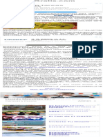 TEST DE BÚSQUEDA DE SÍMBOLOS (VELOCIDAD DE PROCESAMIENTO DEL WISC-IV).pdf