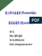0930-Picornavirus and myxovirus.pdf