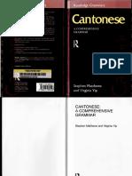 [Stephen_Matthews,_Virginia_Yip]_Cantonese__A_Comp(z-lib.org).pdf