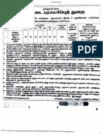 LI_notification_021219_0.pdf