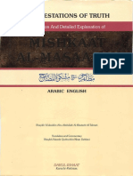 Mazahir-i-Haq-Mishkat-Sharah-English-Vol-1.pdf